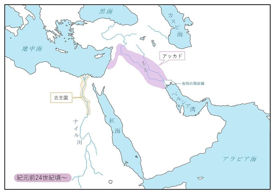 紀元前2500年頃のオリエント世界の変遷図