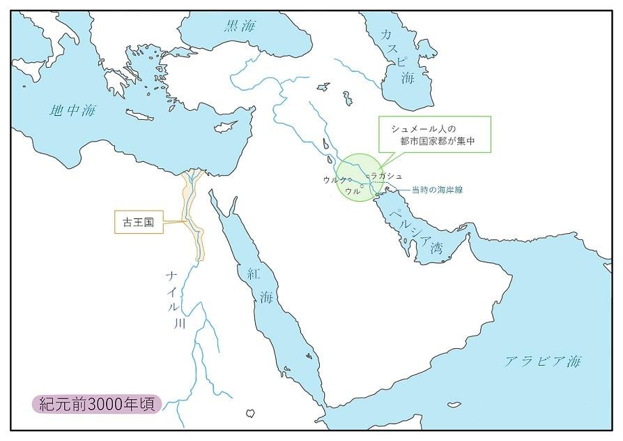 BC.3000年、オリエント世界の変遷図