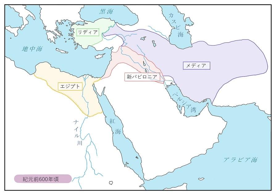 紀元前600年頃のオリエント世界地図・変遷図
