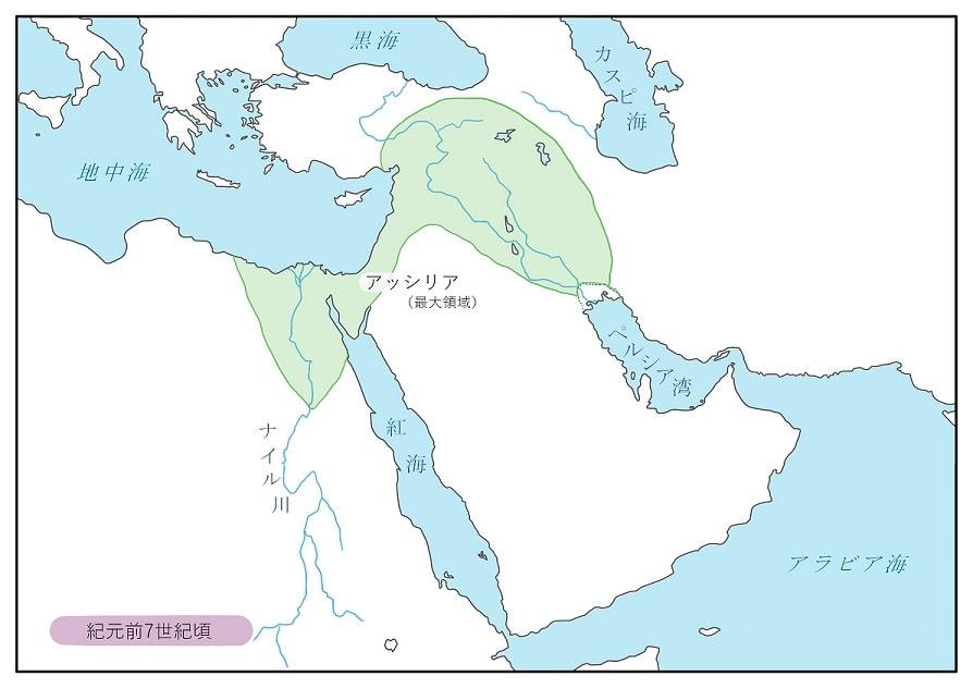 紀元前7世紀頃のオリエント世界の地図・変遷図
