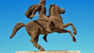 アレクサンドロス大王