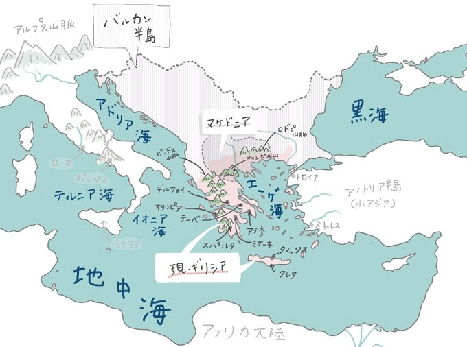 古代ギリシア周辺地図