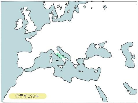 紀元前298年の共和政ローマ・変遷図