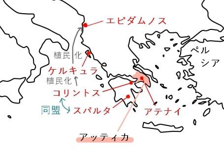 ペロポネソス戦争の前哨戦