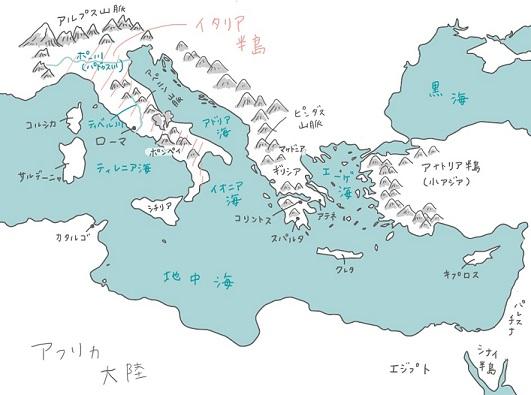 イタリア地理的特徴