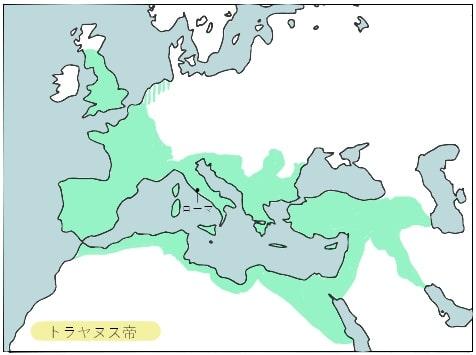 ローマ帝国最大領土