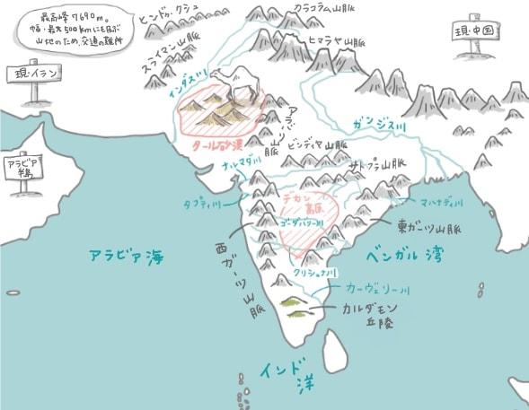 古代インドの文明が興った場所の周辺地図