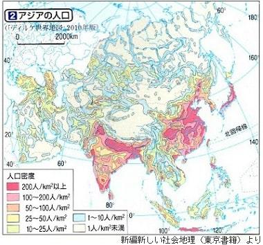アジアの人口密度