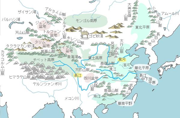 イラストでみる中国の地理