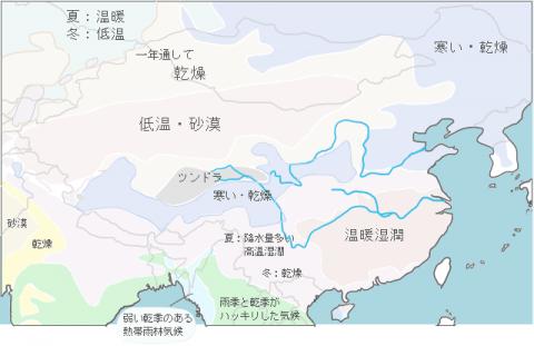 地図で見る中国の気候区分