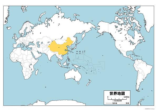 中国の位置